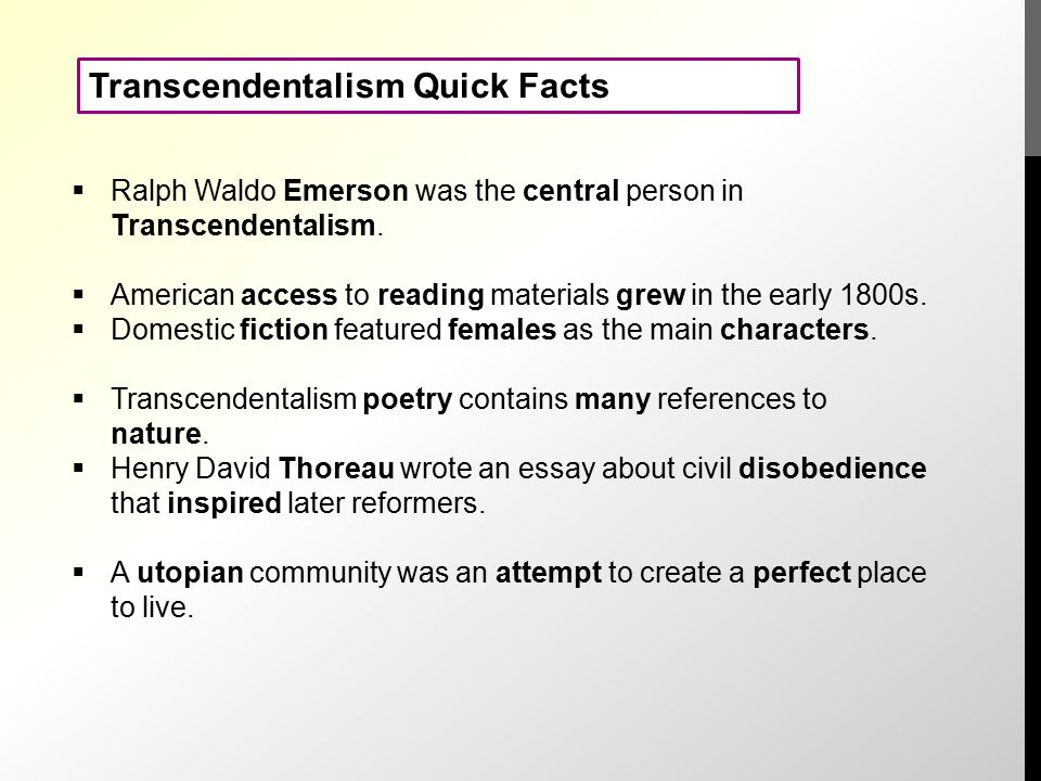 transcendentalism essay questions The author's comments: this is an essay i wrote in language arts our essential question was: would the authors of transcendentalism argue.