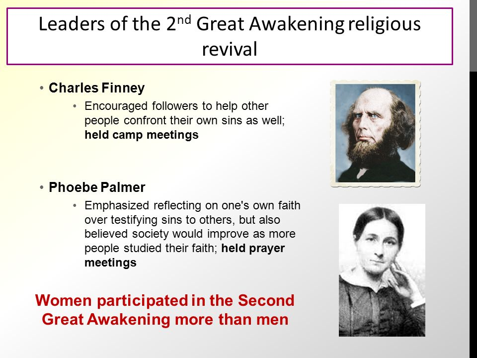 analysis of the second great awakening