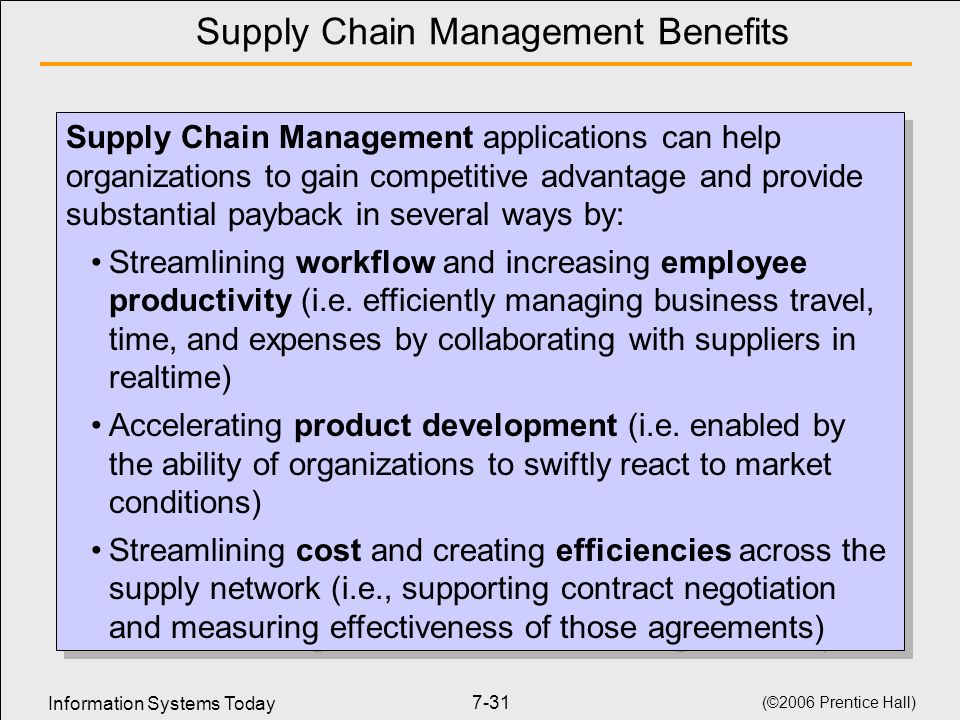 Supply Chain Management Benefits