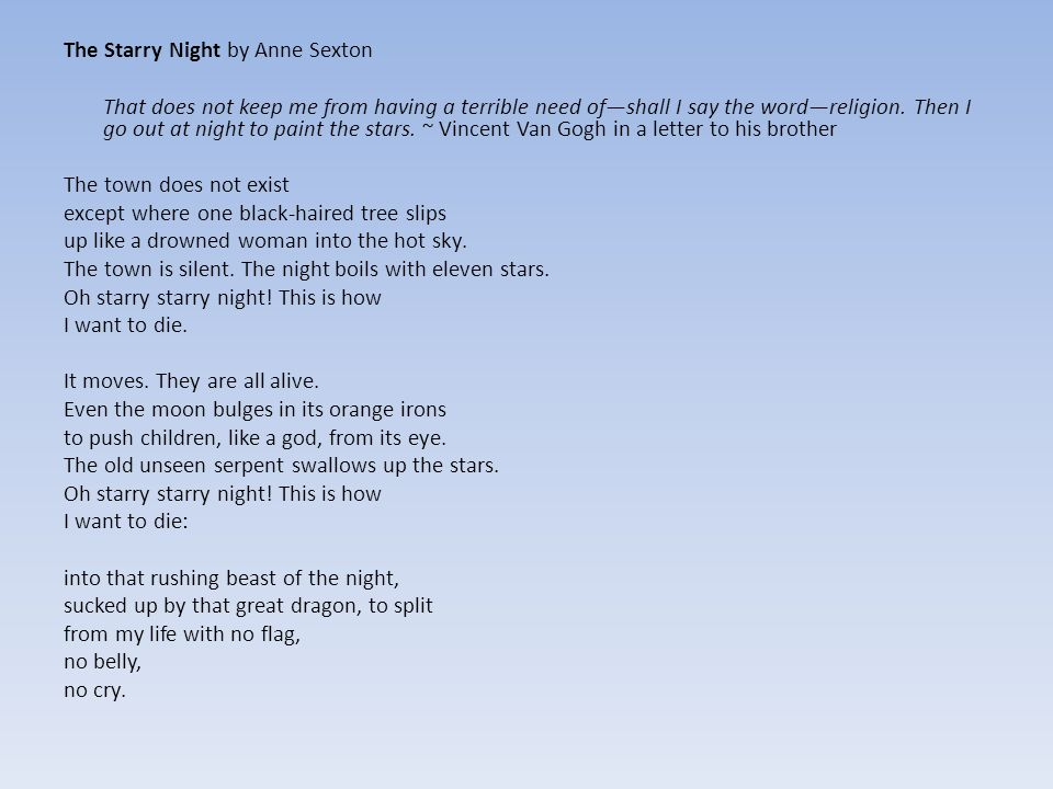 starry night by anne sexton