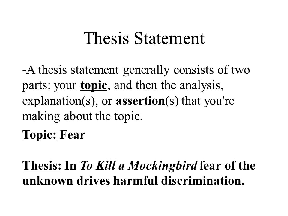 To Kill A Mockingbird Thesis Statements