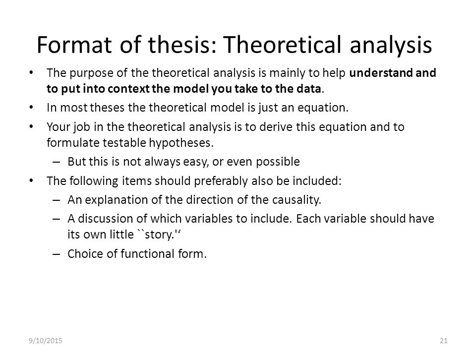 THEORETICAL AND METHODOLOGICAL CONTRIBUTIONS TO A PARTICULAR TOPIC