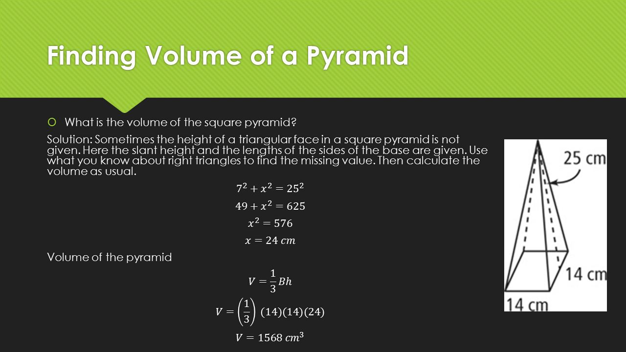 how to find width of a pyramid given the volume