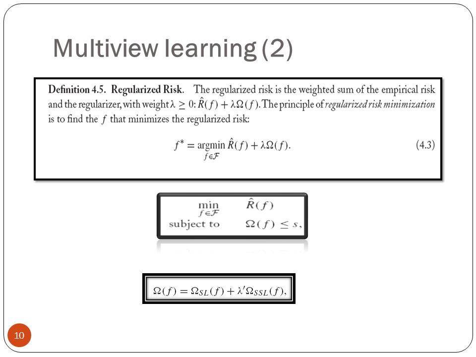 Multiview learning (2)