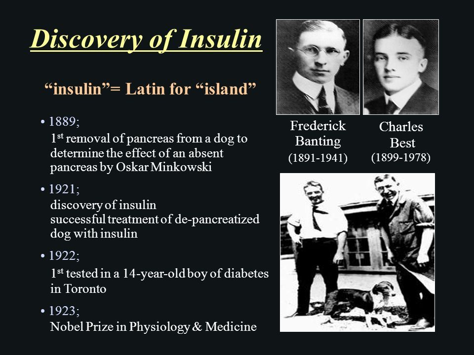The History of a Wonderful Thing We Call Insulin