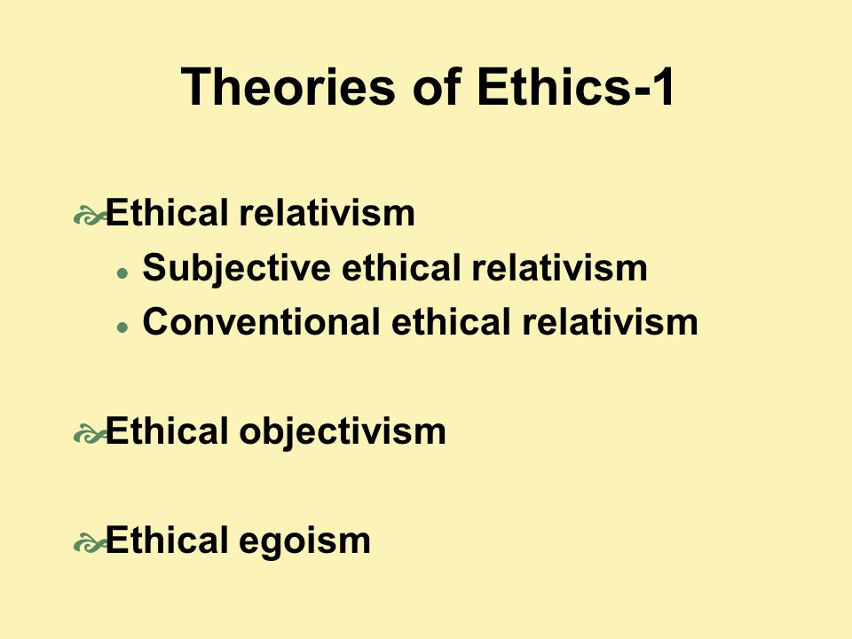 relativistic theory of ethics essay Philosophy essays: cultural relativism: a moral fallacy search browse essays cultural relativism is the theory that all belief's are equally valid and that truth i will show that cultural relativism is unreliable as an ethical theory by showing the irrationality of the arguments.
