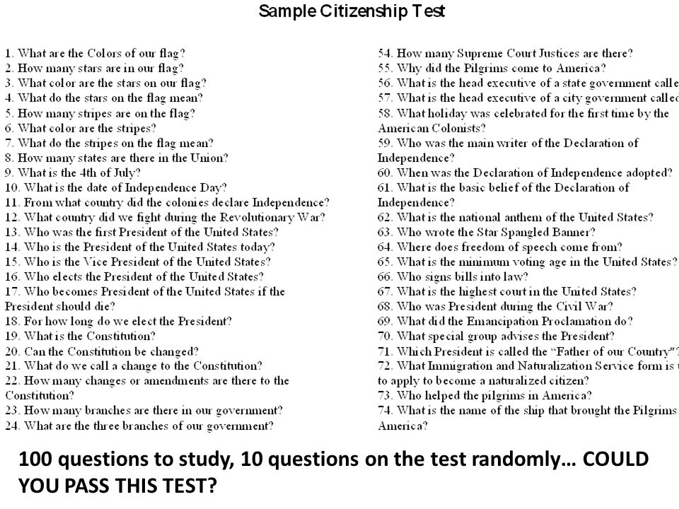 government test and answers Government questions on the us citizen test this test contains 57 questions about principles of american democracy, system of government, and rights and responsibilities click 'show answer' to see the correct answer to the question.