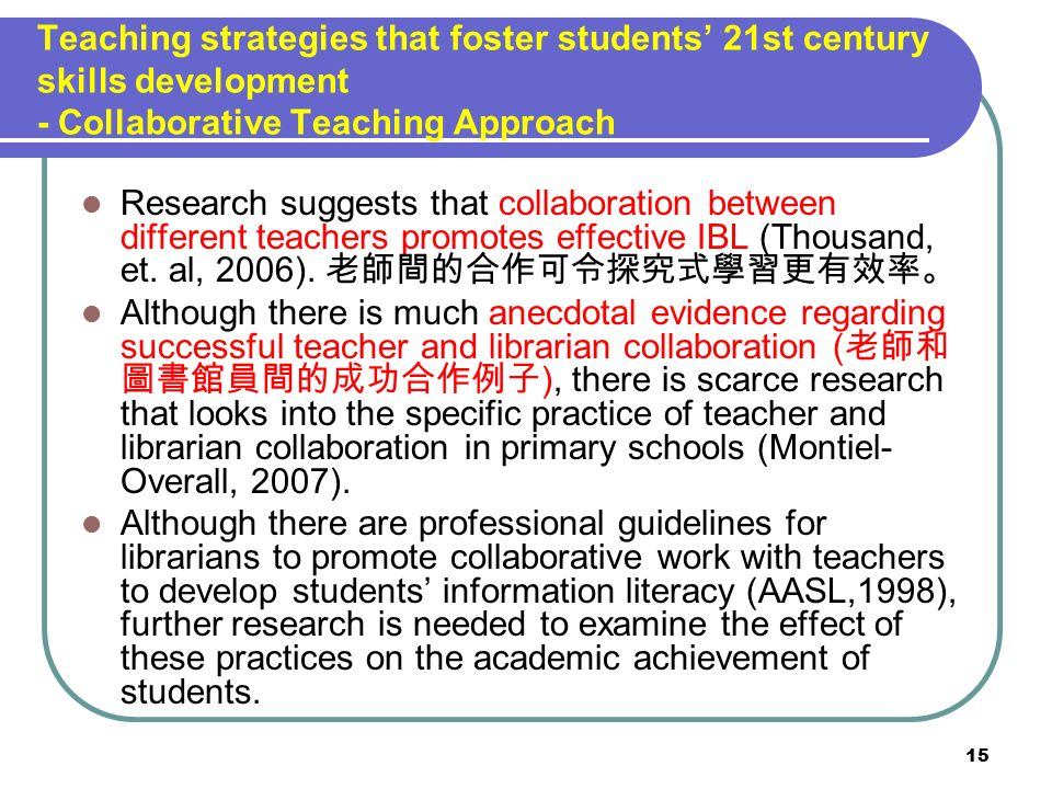 Collaborative Teaching Practices ~ Dr sam chu associate professor ppt download
