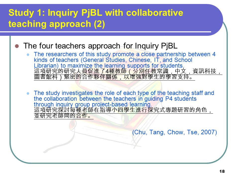 Collaborative Based Teaching ~ Dr sam chu associate professor ppt download