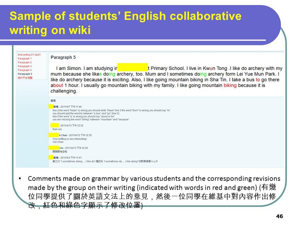 Collaborative Teaching Wiki : Dr sam chu associate professor ppt download