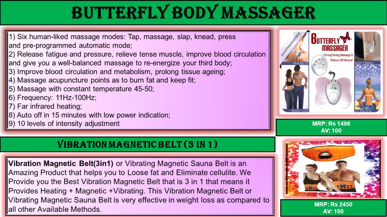 Butterfly Body Massager VIBRATION MAGNETIC BELT (3 IN 1)