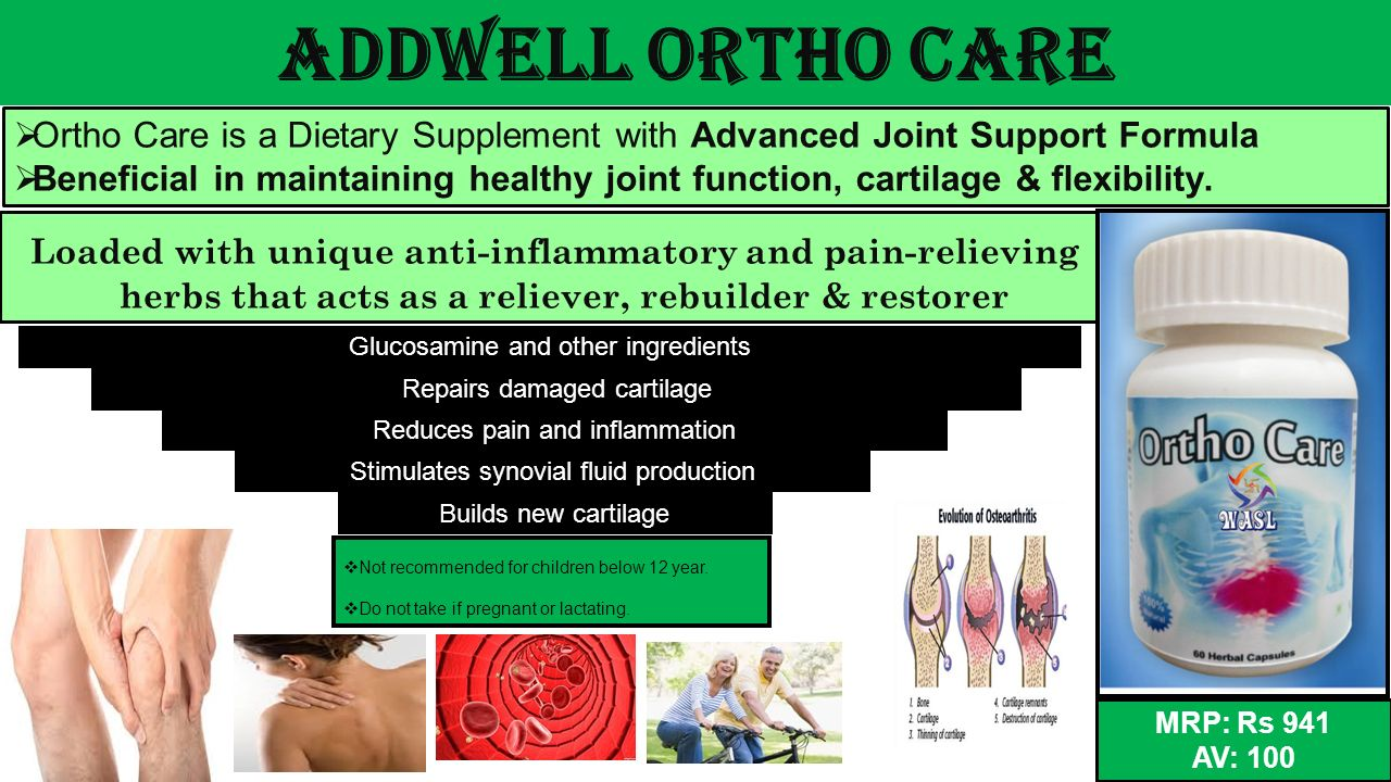 Addwell Ortho Care Ortho Care is a Dietary Supplement with Advanced Joint Support Formula