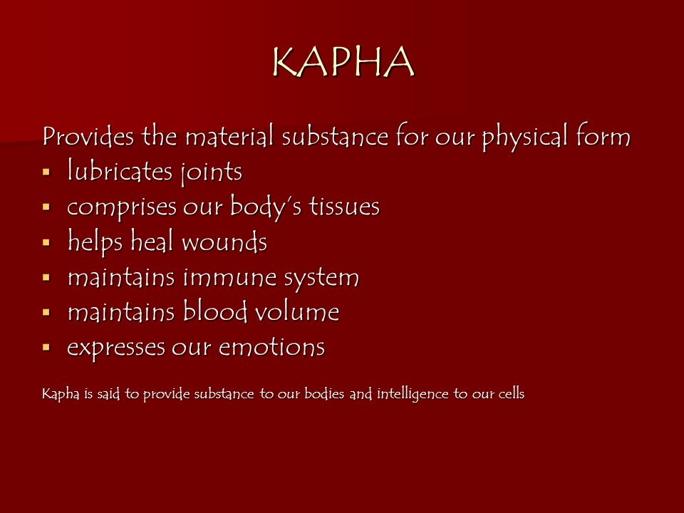 KAPHA Provides the material substance for our physical form