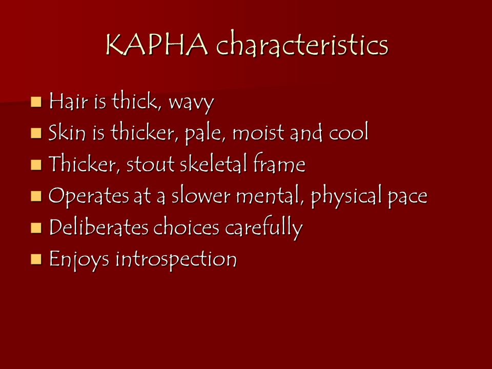 KAPHA characteristics