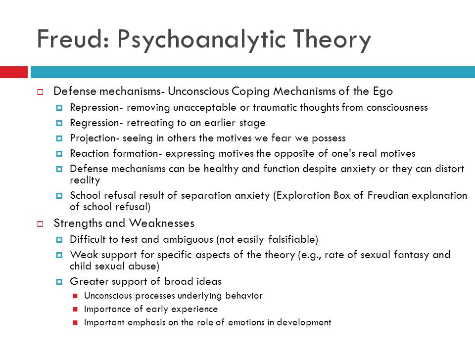 strengths of psychoanalytic theory
