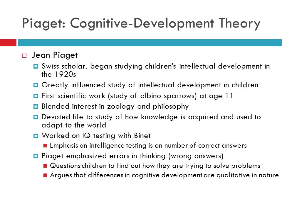 an overview of the rates of learning in adolescence by jean piagets theory of cognitive development Piaget (jean) : piagetian tests: piagetian theory: spatial ability a review of piaget's theory and research on children's cognitive development is presented, including a discussion ot the psychological structures of intelligence, developmental constructivism, and the evolution of knowledge as a subject-object relation.