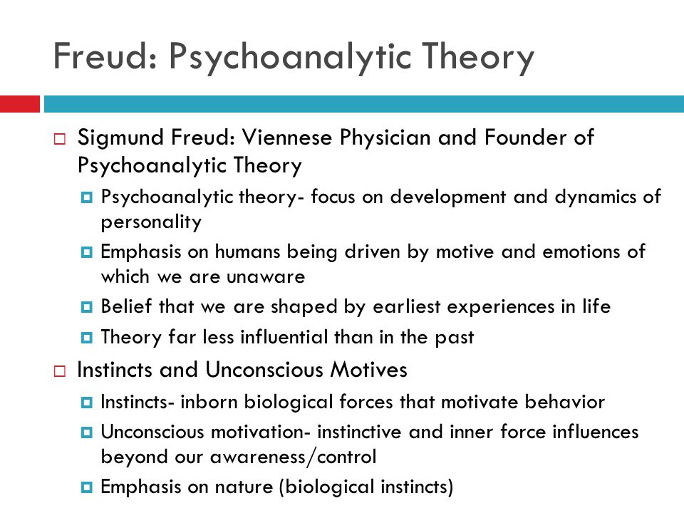 psycho analytic theory 1 | psychoanalysis—introduction a brief outline of psychoanalytic theory freudian, lacanian and object relations theory freudian theory freud's psychoanalytic theory, coming as it did at the turn of the century, provided a radically new.