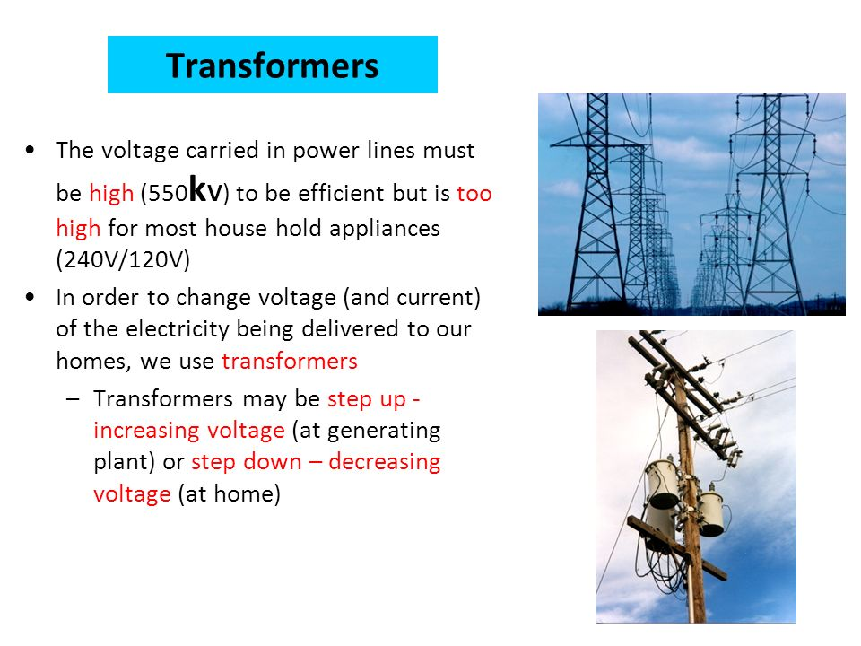 Topic 4: Motors and Generators - ppt video online download