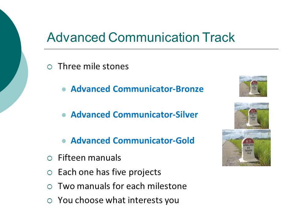 Advanced Communication Track