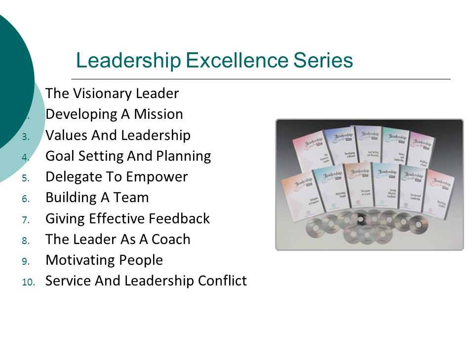 Leadership Excellence Series