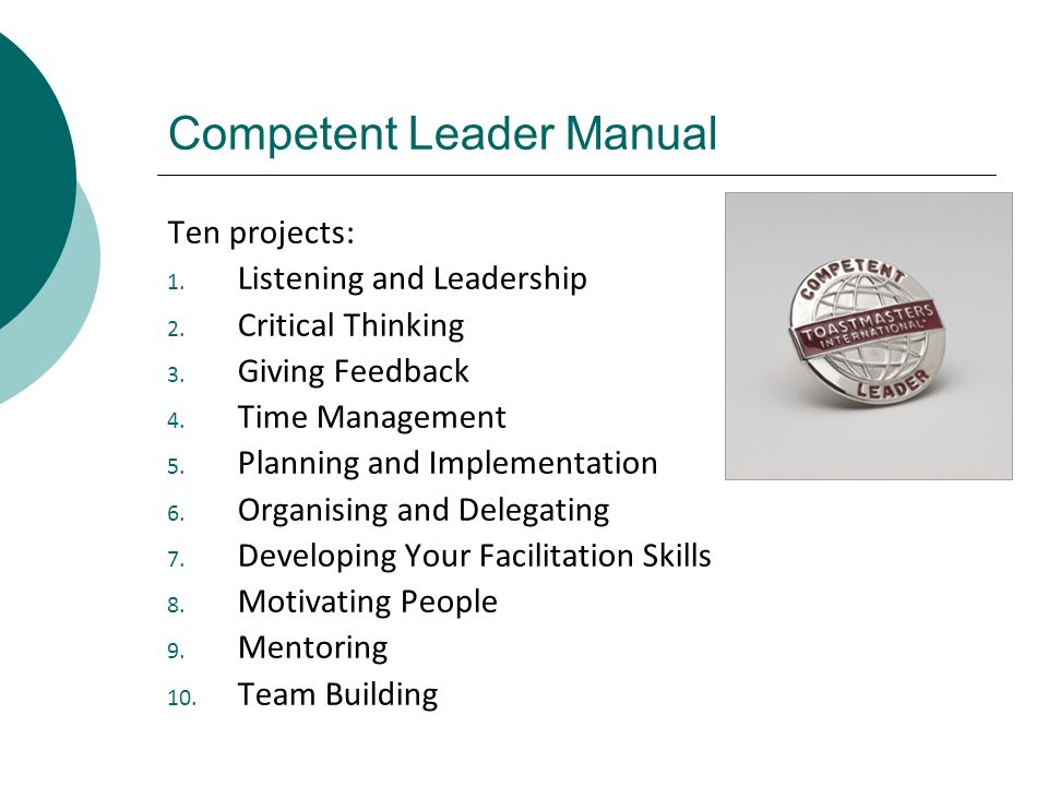 Competent Leader Manual
