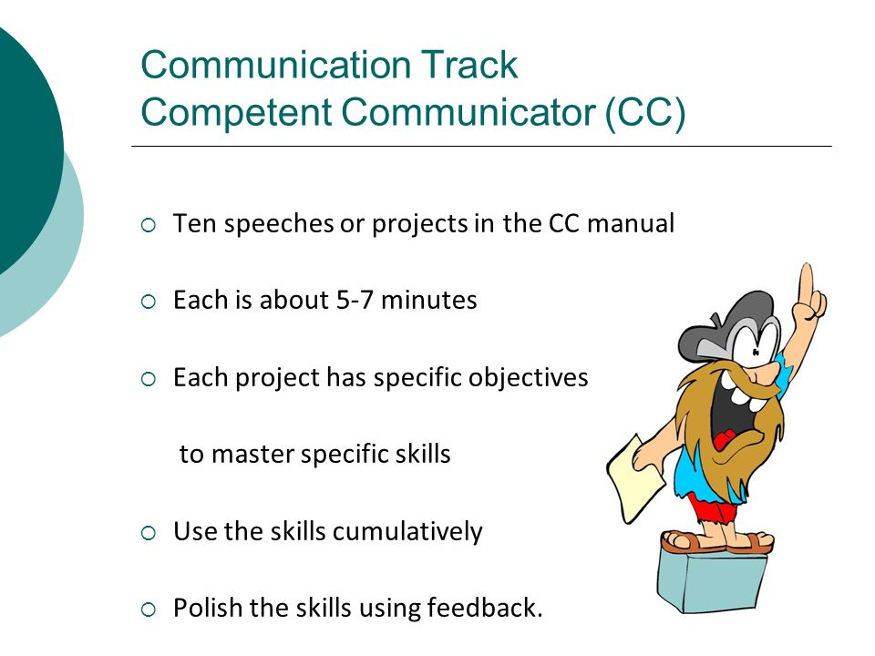 Communication Track Competent Communicator (CC)