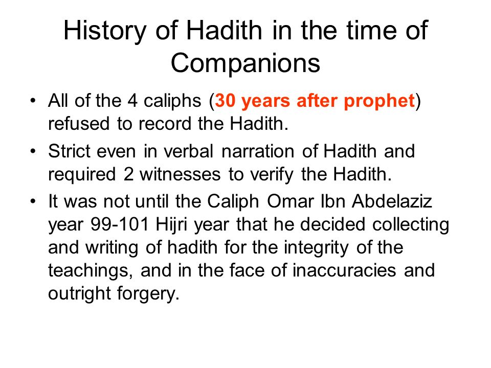 History of Hadith in the time of Companions