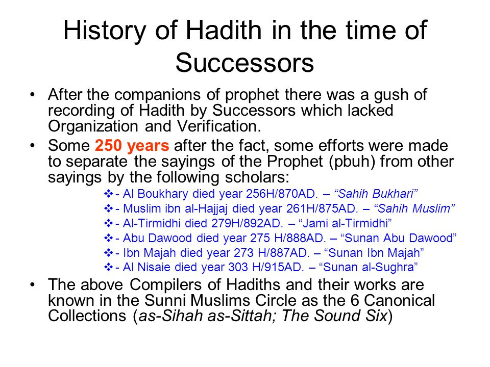History of Hadith in the time of Successors