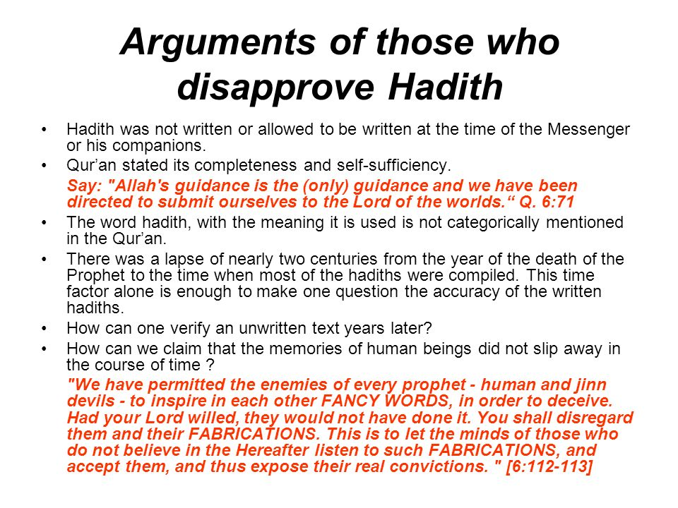Arguments of those who disapprove Hadith