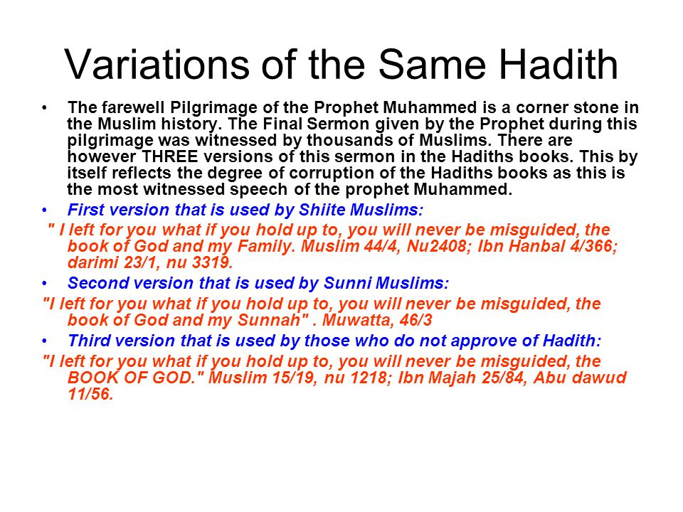 Variations of the Same Hadith