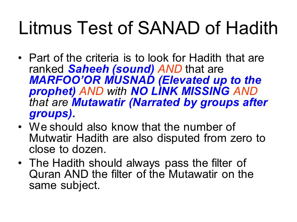 Litmus Test of SANAD of Hadith