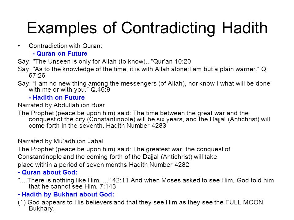Examples of Contradicting Hadith