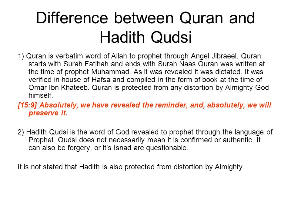 Difference between Quran and Hadith Qudsi