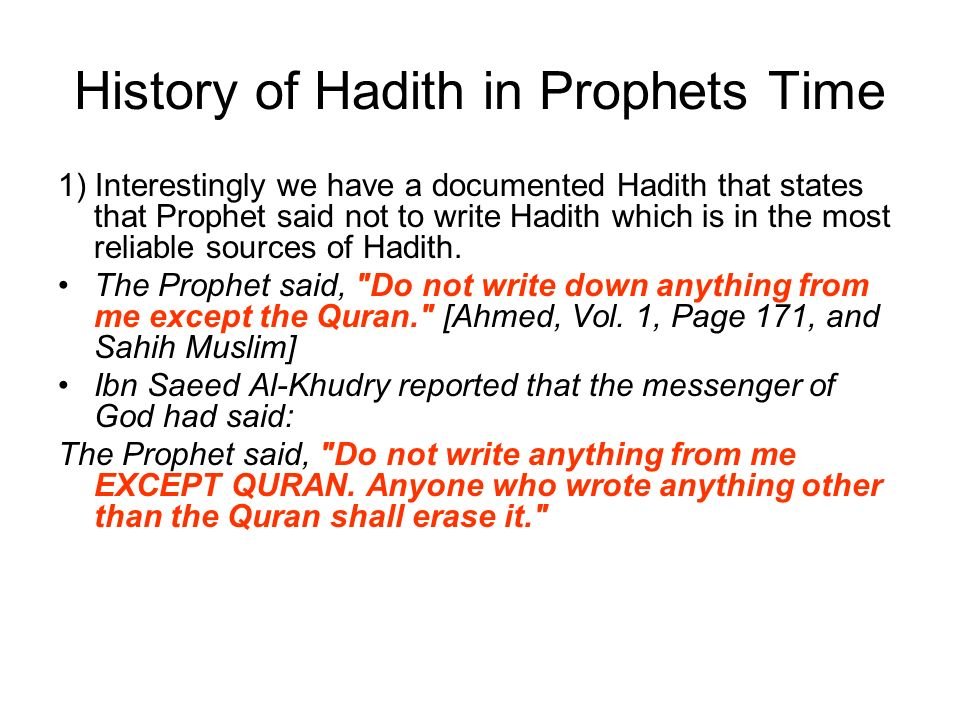 History of Hadith in Prophets Time