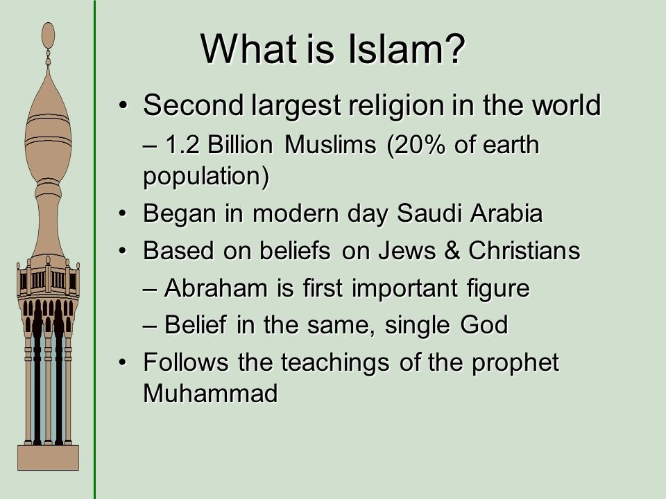 A history and the ideology of islam a world religion