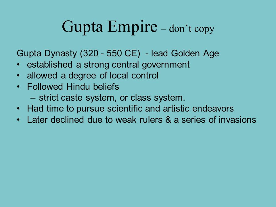 Gupta Empire – don't copy