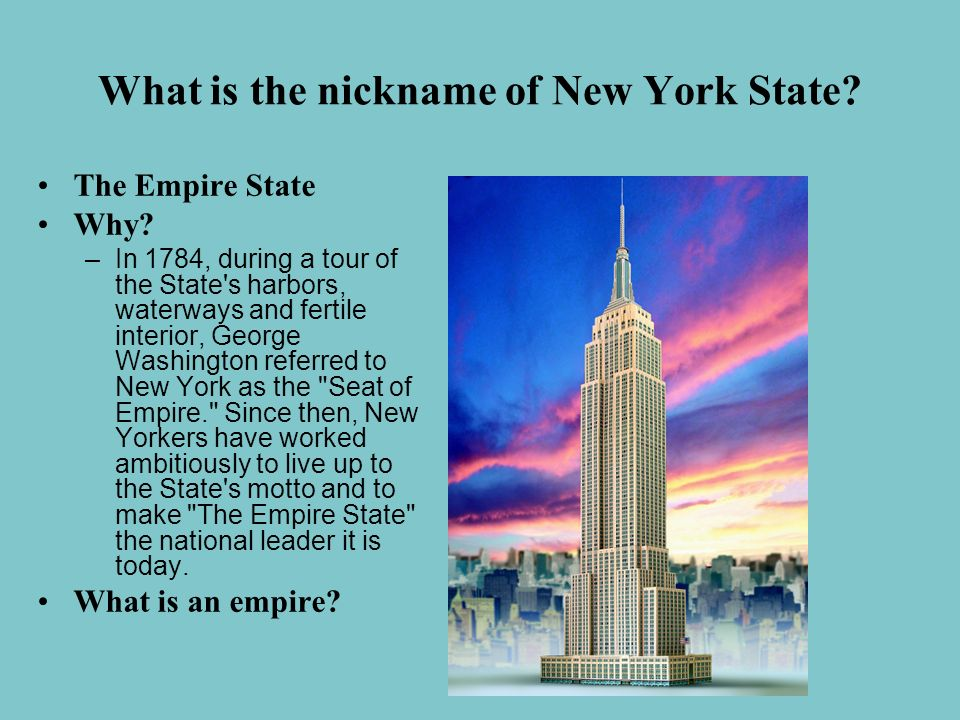 What is the nickname of New York State