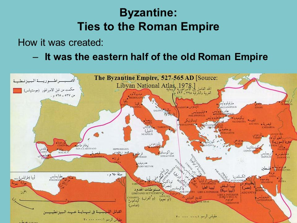 Byzantine: Ties to the Roman Empire