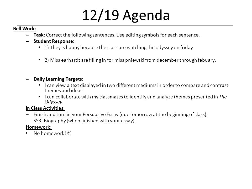 language arts daily agenda ppt