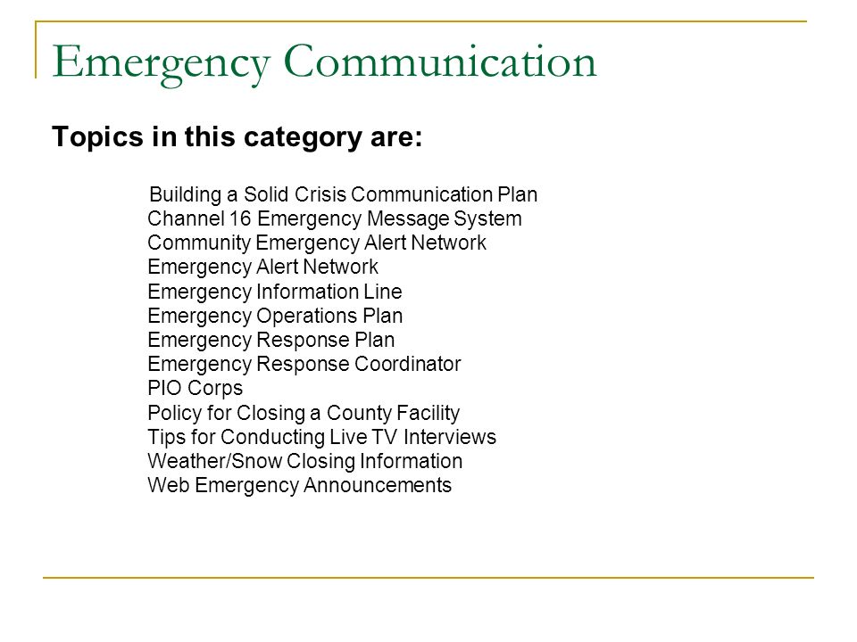 An Introduction To The Fairfax County Communication