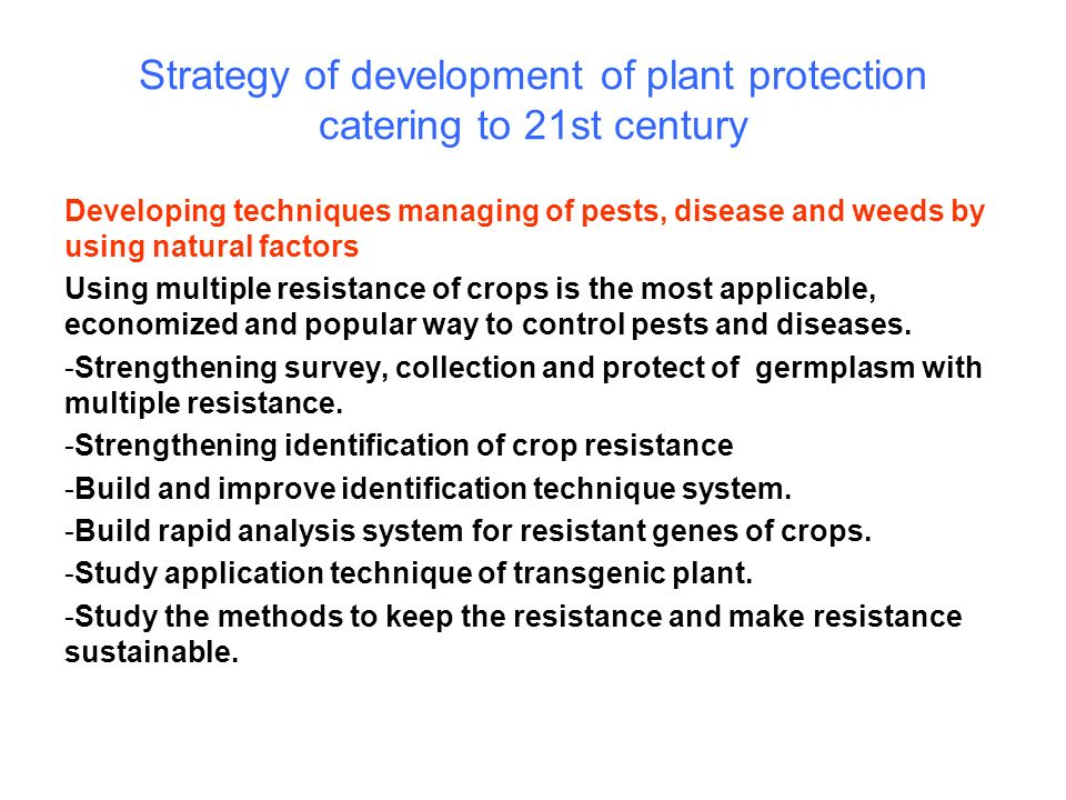 Strategy of development of plant protection catering to 21st century