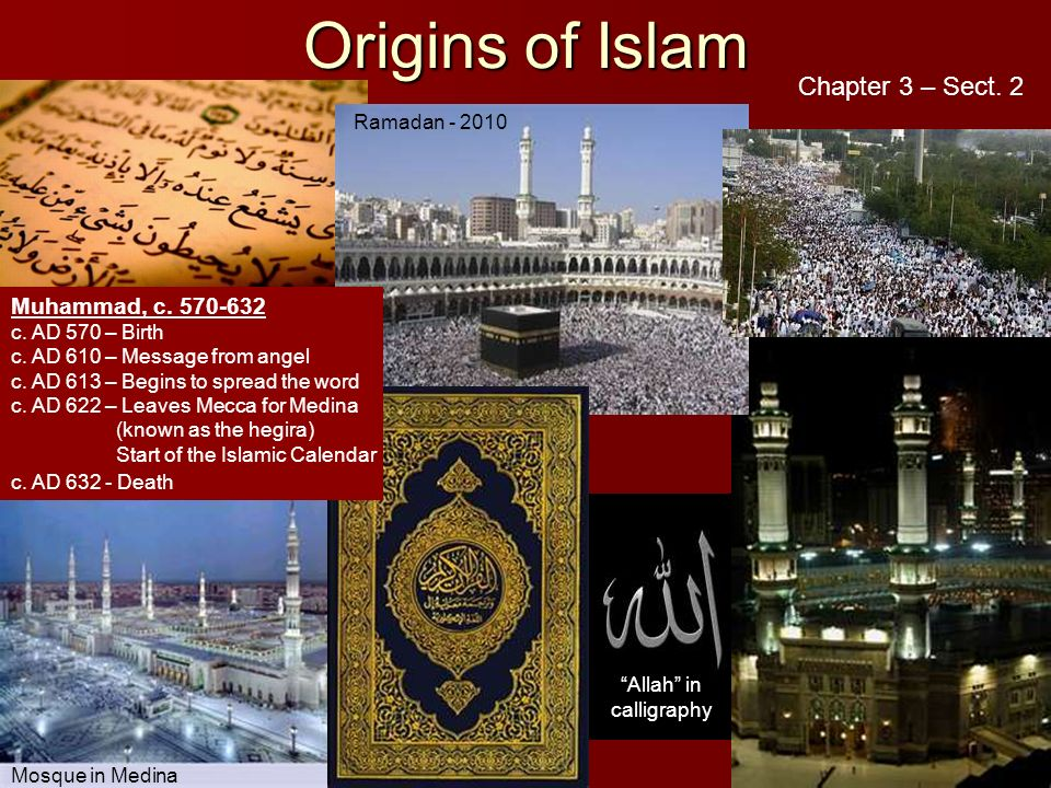 an analysis of the origins of the words islam and muslim and the message of islam Islamic culture essay examples  an analysis of the origins of the words islam and muslim, and the message of islam 2,799 words.
