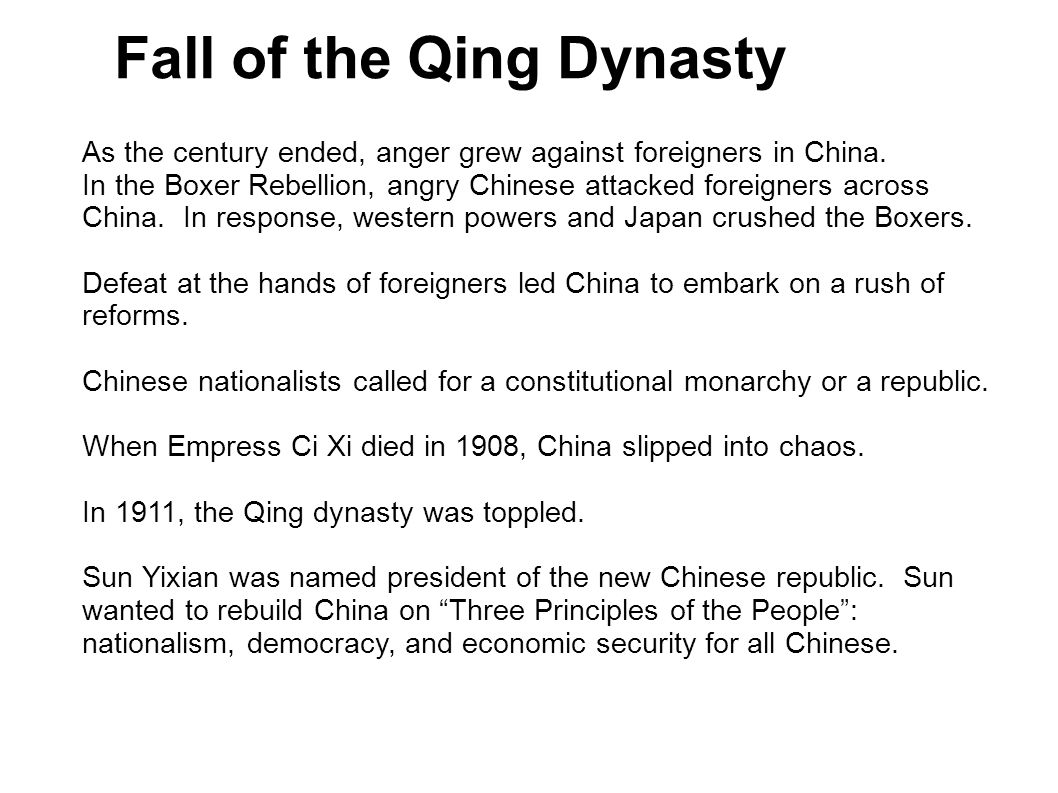 fall of qing dynasty View notes - qing dynasty from history ap world h at miami university spice chart social structures development & transformation of.