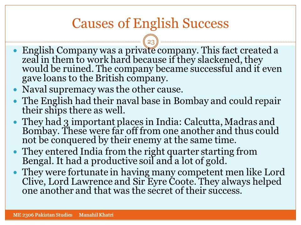 Causes of English Success