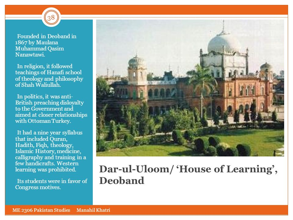 Dar-ul-Uloom/ 'House of Learning', Deoband