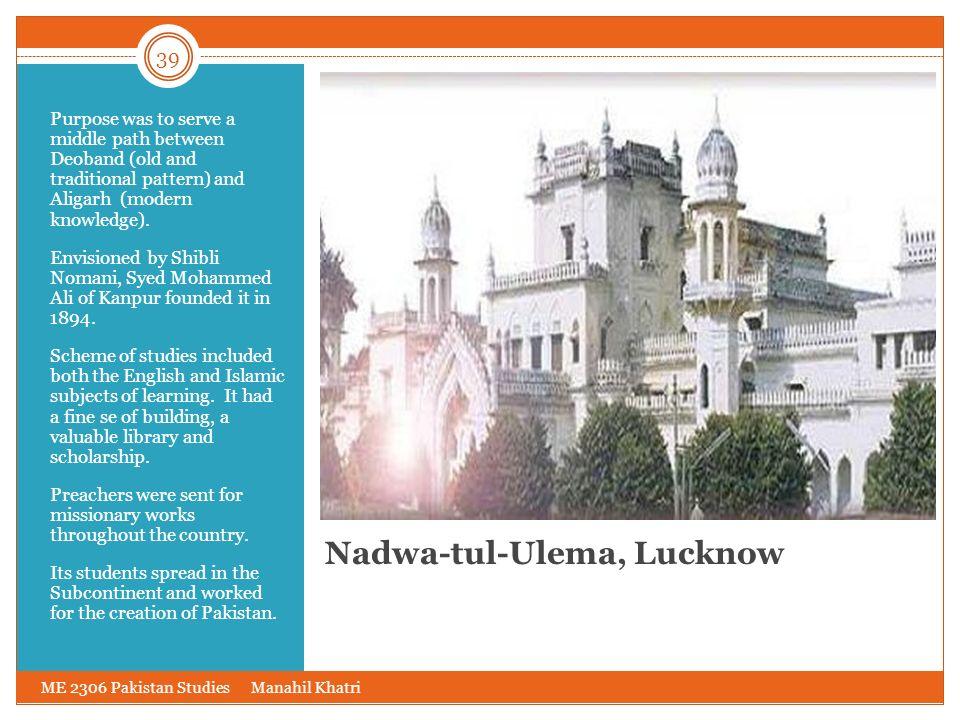 Nadwa-tul-Ulema, Lucknow