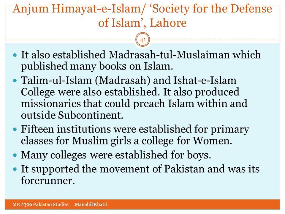 Anjum Himayat-e-Islam/ 'Society for the Defense of Islam', Lahore