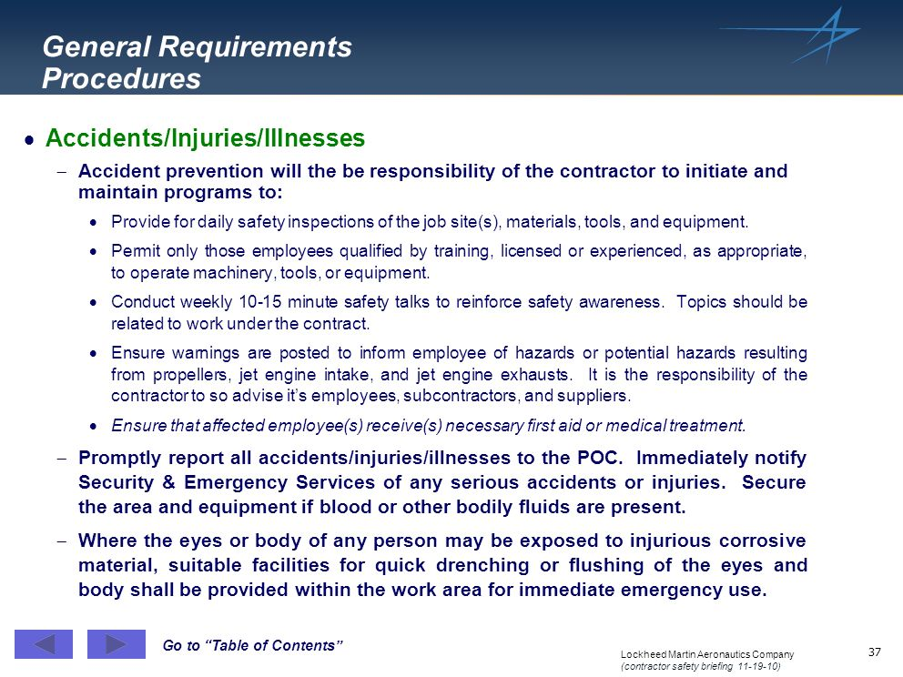 General Requirements Procedures