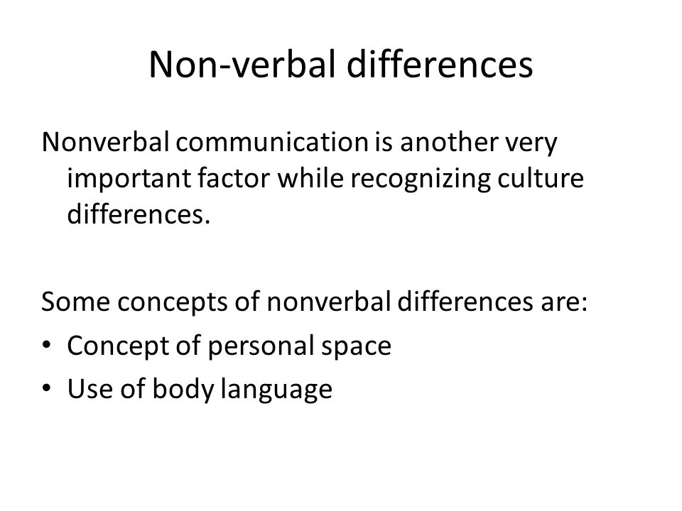 cultural differences in nonverbal communication essay Verbal communication styles and culture an effective english essay or speech must begin with a clear cultural differences in communication.