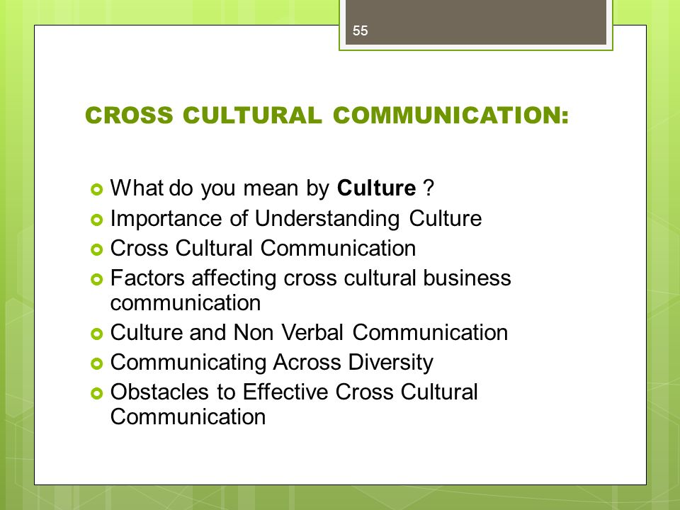 importance of culture to communication